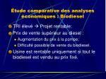 tude comparative des analyses conomiques biodiesel
