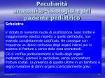 peculiarit anatomico fisiologiche del paziente pediatrico3