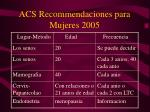 acs recommendaciones para mujeres 2005