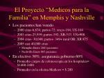 el proyecto medicos para la familia en memphis y nashville