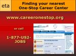 finding your nearest one stop career center