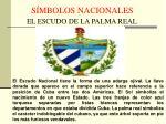 s mbolos nacionales el escudo de la palma real