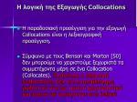 h collocations1