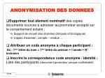 anonymisation des donnees