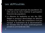 les difficult s