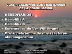clasificacion de los trastornos de la coagulacion
