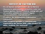 deficit de factor xiii