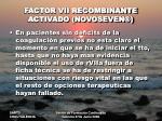 factor vii recombinante activado novoseven8
