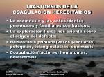 trastornos de la coagulacion hereditarios3