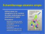 chantillonnage al atoire simple