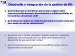 desarrollo e integraci n de la gesti n de rh
