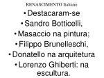 renascimento italiano3