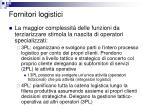 fornitori logistici
