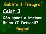 babhta 1 freagra3
