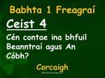babhta 1 freagra4