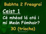 babhta 2 freagra1