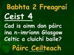 babhta 2 freagra4
