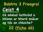 babhta 3 freagra4