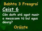 babhta 3 freagra6