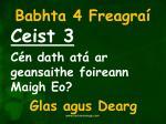 babhta 4 freagra3