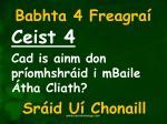 babhta 4 freagra4