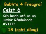 babhta 4 freagra6