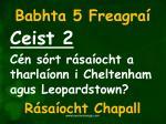 babhta 5 freagra2
