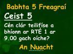 babhta 5 freagra5