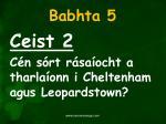 babhta 52