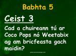 babhta 53
