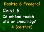 babhta 6 freagra6