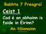 babhta 7 freagra1
