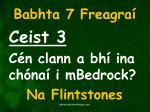 babhta 7 freagra3