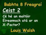 babhta 8 freagra2