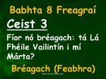 babhta 8 freagra3