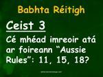 babhta r itigh3