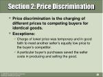 section 2 price discrimination