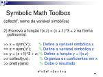 symbolic math toolbox9