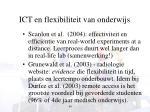 ict en flexibiliteit van onderwijs1