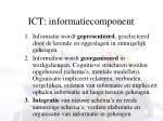 ict informatiecomponent