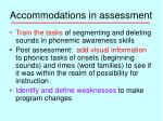 accommodations in assessment