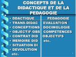 concepts de la didactique et de la pedagogie