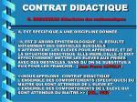 contrat didactique g brousseau didacticien des mathematiques