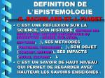 definition de l epistemologie g bachelard et j piaget