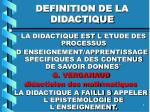 definition de la didactique