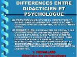 differences entre didacticien et psychologue