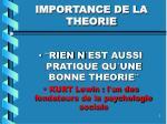importance de la theorie
