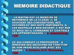 memoire didactique