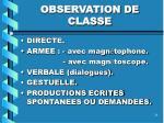 observation de classe