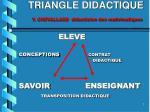 triangle didactique y chevallard didacticien des math matiques